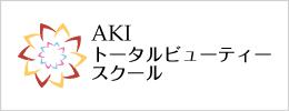 aki-tbs_logo