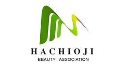 東京都美容生活衛生同業組合八王子組合員募集